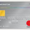 【還元率1.2%】リクルートカードMastercard登場!nanacoチャージも対応