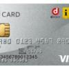 dカード・dカードGOLDでnanacoチャージのポイントは貯まりますか?