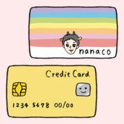 nanacoでコンビニ納税