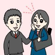 共働き夫婦と医療費控除