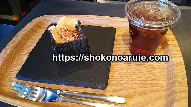 ランプライトブックスホテル名古屋カフェ