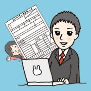 電子交付された源泉徴収票は自分で印刷して確定申告で使っていいの?