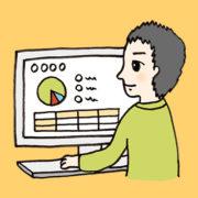 所得税と住民税をシミュレーションするならこれ!無料税金計算ツール3選