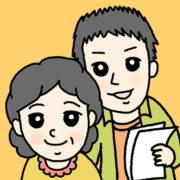 親の扶養控除