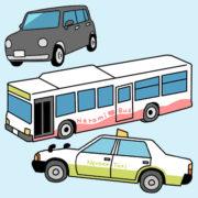医療費控除と交通費