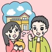 住宅ローン控除と繰上返済