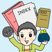 帳簿と領収書の整理